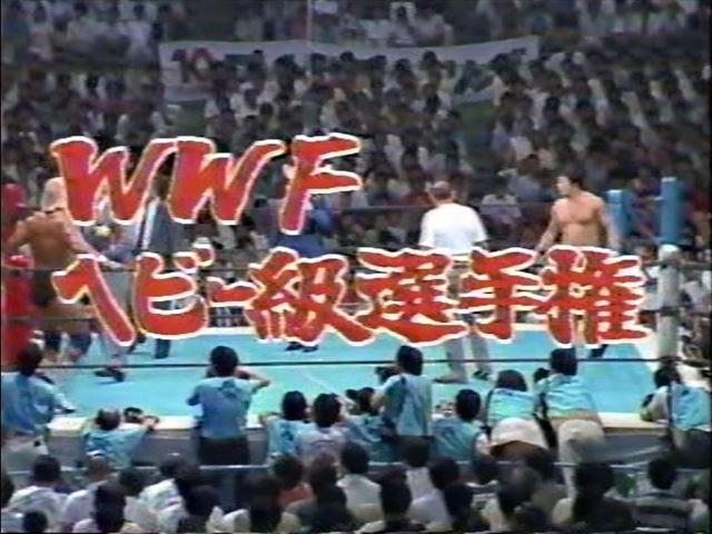 腕ひしぎ逆ブログ】 WWF
