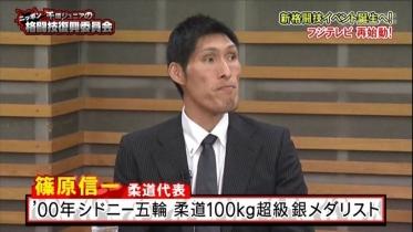 格闘技復興委員会6