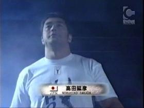 高田最後のメインに出陣