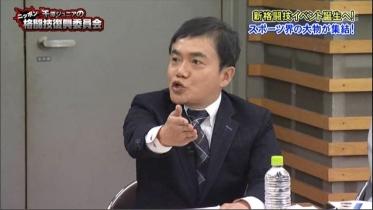 格闘技復興委員会11