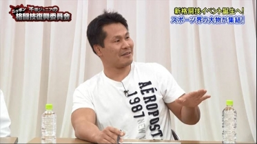格闘技復興委員会13