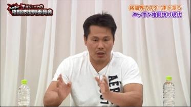格闘技復興委員会14