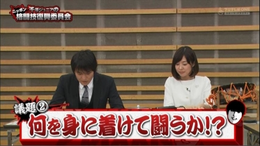 格闘技復興委員会26