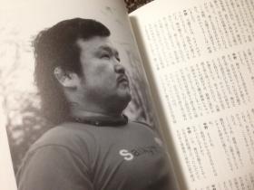 KAMINOGE41の中野インタビュー2