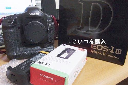 20150330_02.jpg