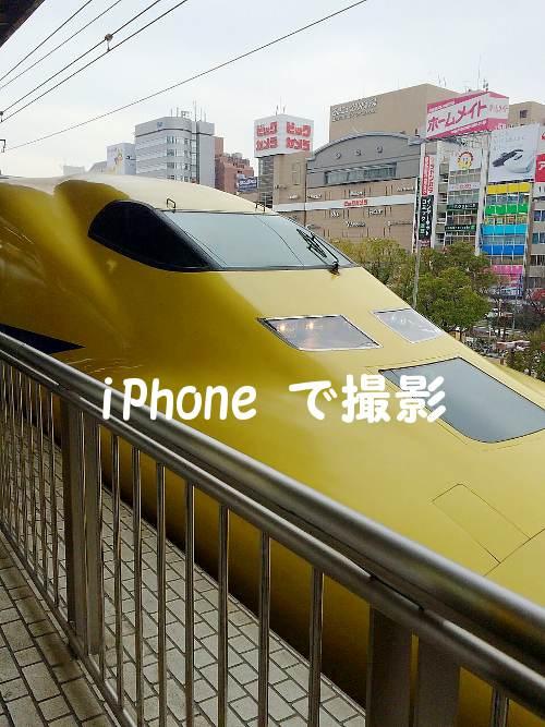 20150330_03.jpg