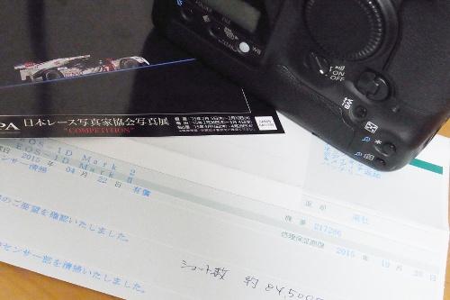20150422_02.jpg
