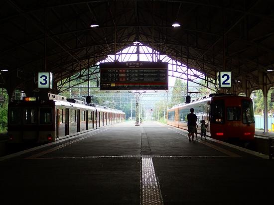P8020076.jpg