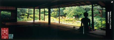 1995_summer.jpg