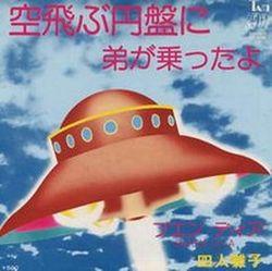yoninbayashi_isyokusokuhatsu2_201506081631247fa.jpg