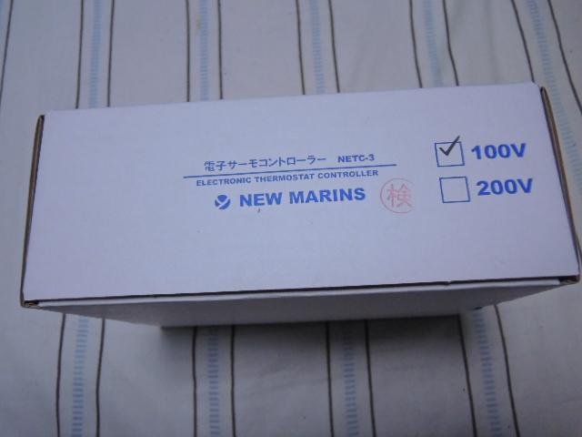 DSCN0143[1]