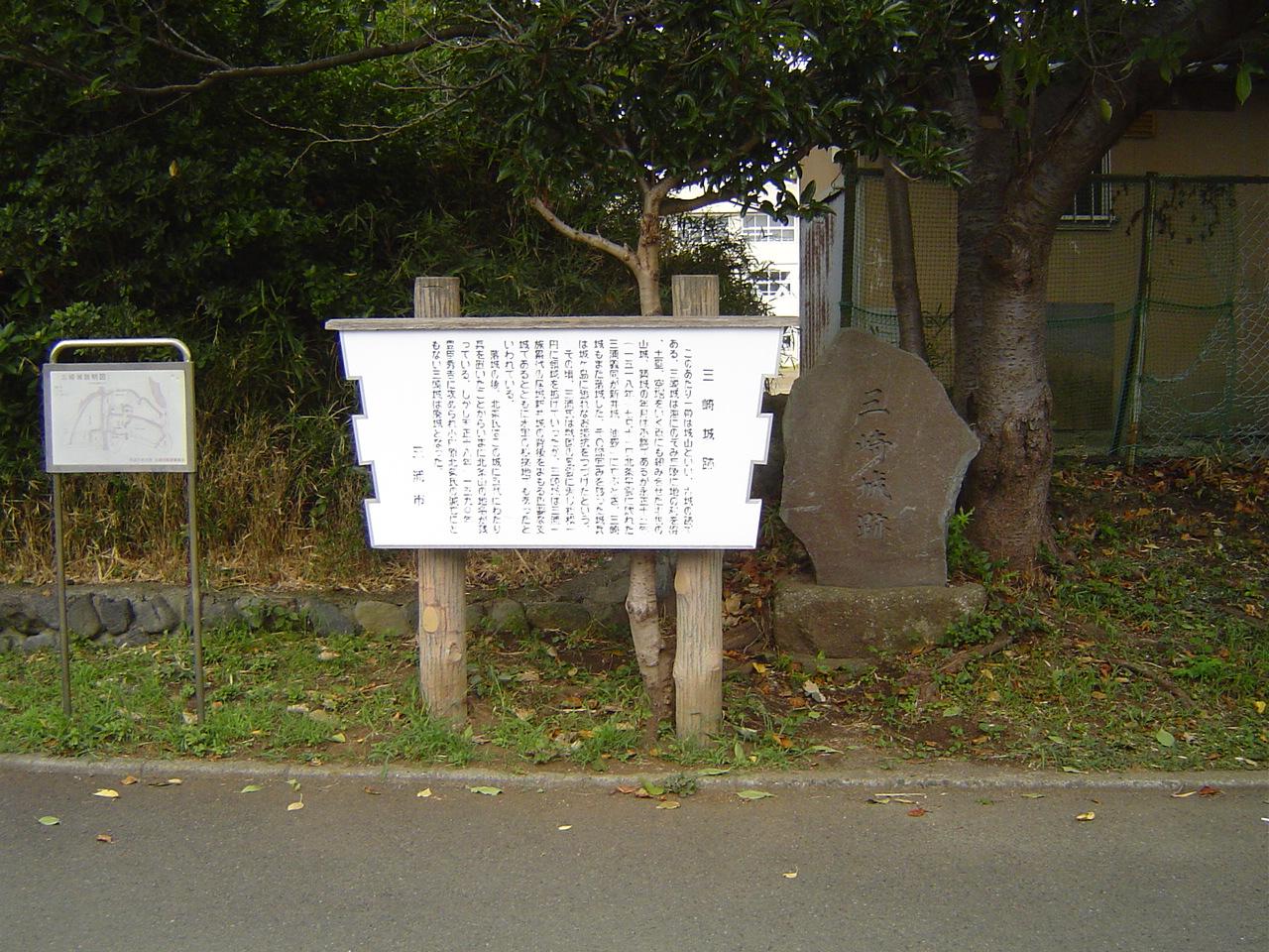 三浦半島三崎城1