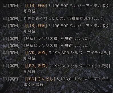 2015-08-05_11028729[-95_-47_814]
