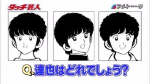 hiatariryoukou-quiz.jpg