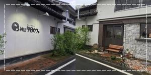 yuuhi_2015053023080537d.jpg
