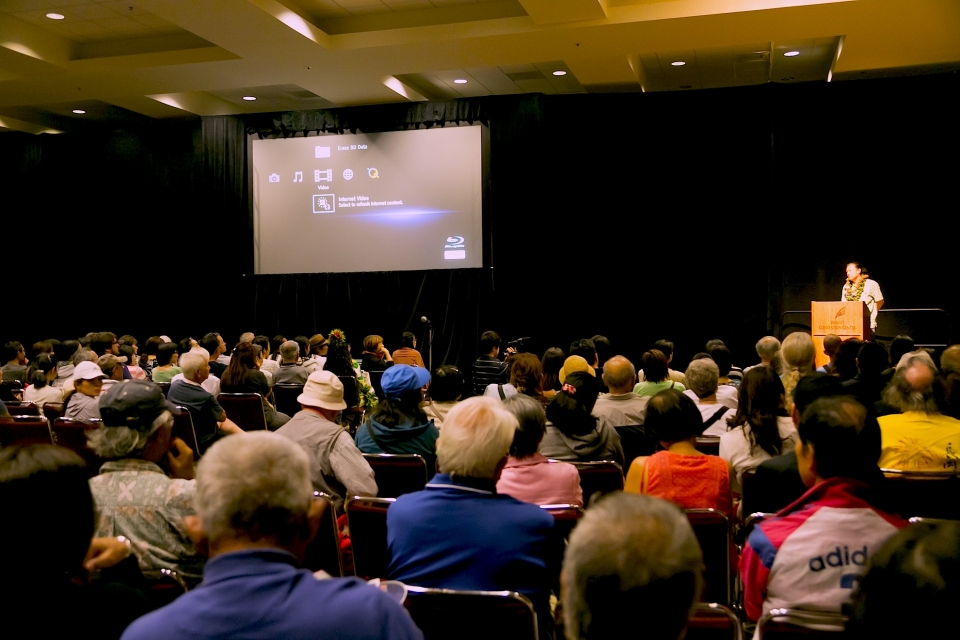 Honolulu_screening4.jpg