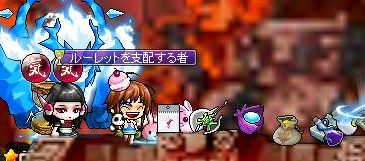 Maple150225_001836.jpg