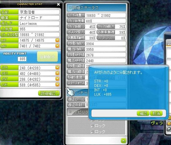 Maple150408_225526.jpg