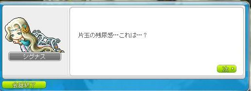 Maple150503_214556.jpg