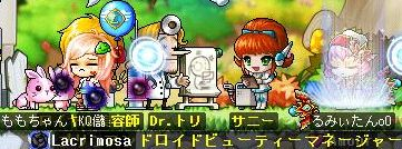 Maple150527_004839.jpg