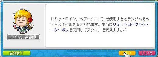 Maple150527_004849.jpg