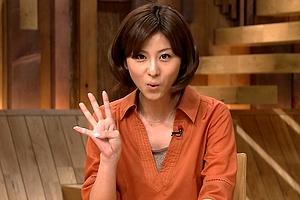 【エロ画像】宇賀なつみってゆうムチムチエロ画像を供給する女子アナて(´Д`)