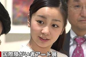 佳子さまマジかわいいいいいいい