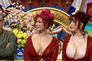 叶姉妹 超絶爆乳全裸マッサージ&ス  ケスケビラビラ衣装セクシー画像