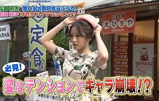 【朗報】前田敦子が可愛くなってるwwwイケメンに囲まれてハイテンションwwwww【TVキャプ画像69枚】