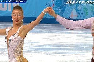 【エロ画像】【ソチ】オリンピックのクッソエロい画像まとめ(゚∀゚)ノ