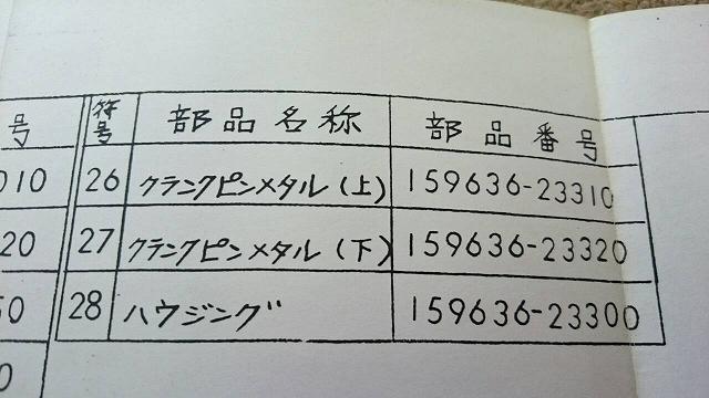 7365.jpg