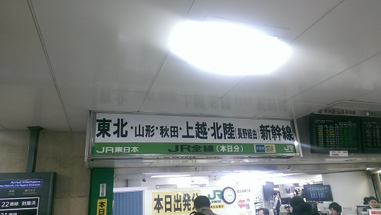 20150314_1