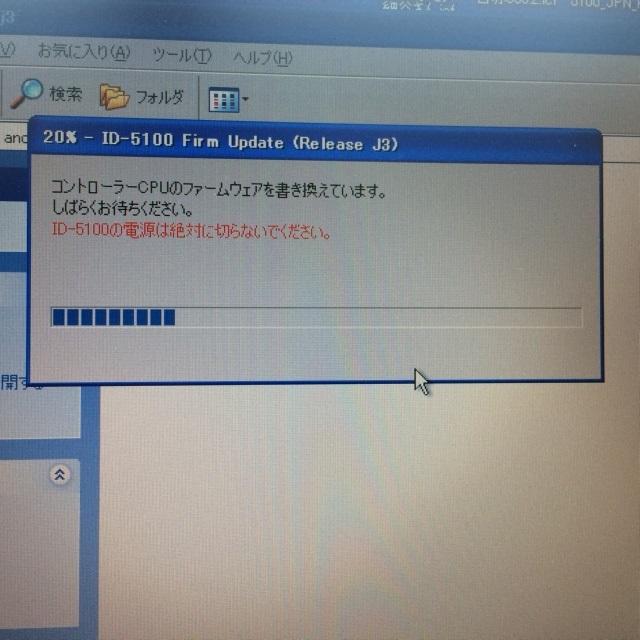 5100fxa2.jpg