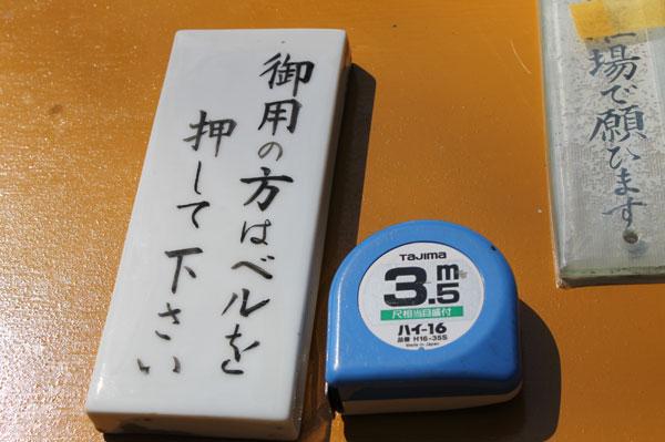 2015_3_29_1.jpg