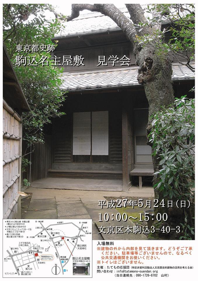 2015_5_17_1.jpg
