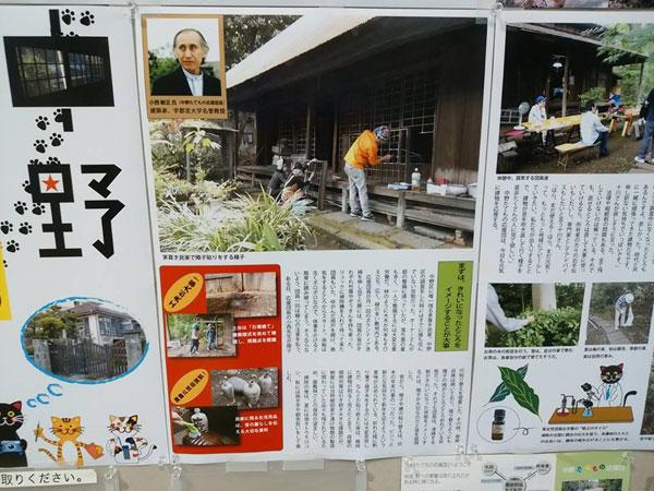 2015_8_25_2.jpg