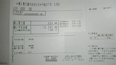 201502u.jpg