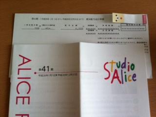 ??-51 のコピー 3