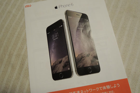 00iPhone6.jpg