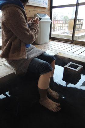 033稲取の足湯