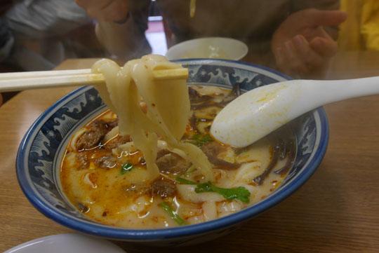 004刀削麺
