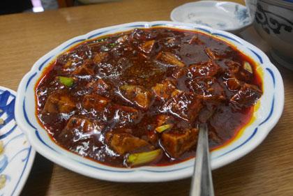 006麻婆豆腐