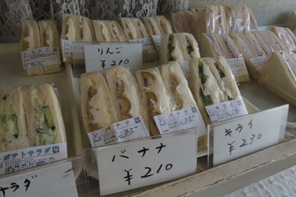 106サンドイッチ