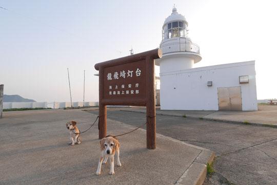 301龍飛崎灯台