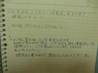 そごう横浜サンプルケース脇_2