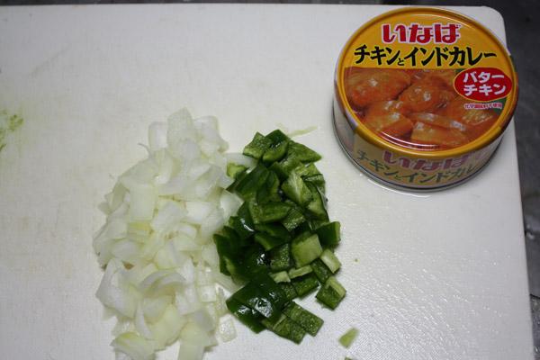 curry_cha-han.jpg