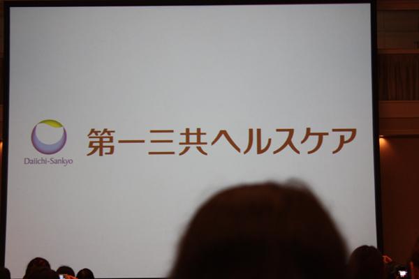daiichi_sannkyo.jpg