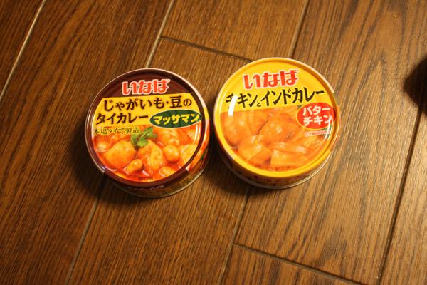 inaba_01.jpg