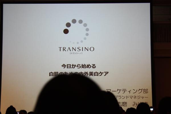 torannshi-no.jpg