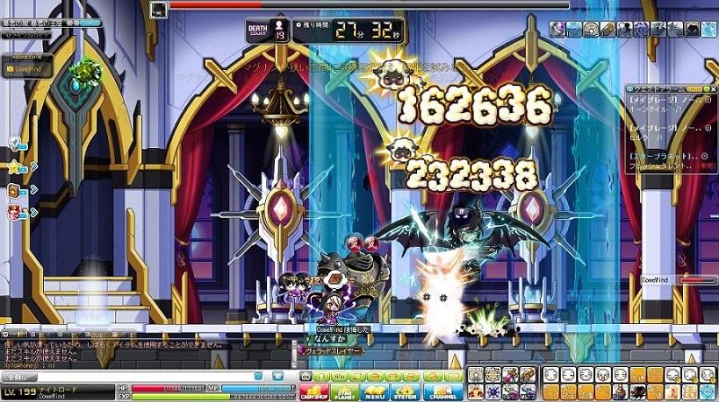 Maple150223_203528.jpg